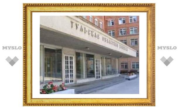 Тульской областной больнице повысили статус