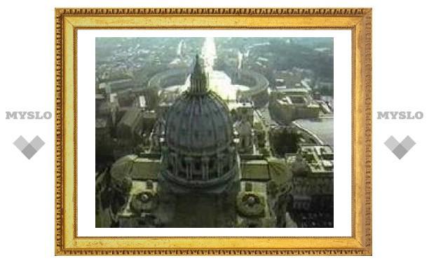 В Ватикане уверены, что Католическая церковь - единственная желаемая Богом