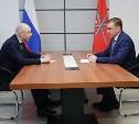 Антон Силуанов и Алексей Дюмин обсудили реализацию нацпроектов в Тульской области