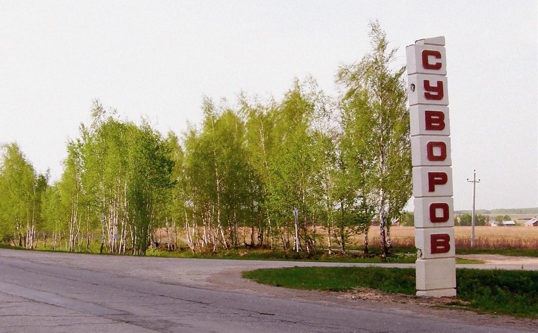Житель Суворова угрожал взорвать город