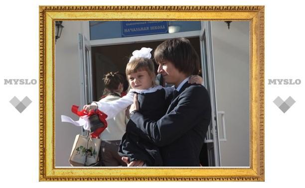 В Тульской православной гимназии открылся корпус для начальной школы.