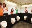 В Туле работают четыре общественных туалета