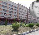 Поступил с температурой, а умер от ЧМТ: главный следователь рассказал о смерти пациента из Новомосковска