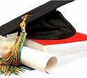 В Тульской области одарённые студенты будут получать стипендии