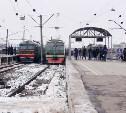 С 5 по 8 марта экспрессы между Тулой и Москвой пойдут по измененному расписанию