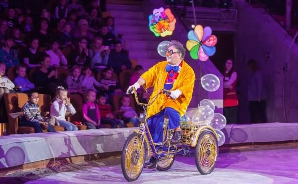 Туляков приглашают на новогоднее представление «Ёлка в цирке»