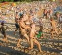 Белоусовский парк приглашает туляков на День Нептуна