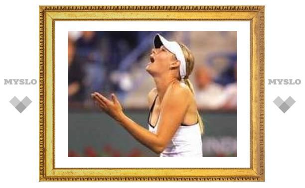 Шарапова с трудом выиграла первый матч на турнире в Индиан-Уэллс