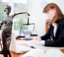 В тульском правительстве пройдут юридические консультации для населения