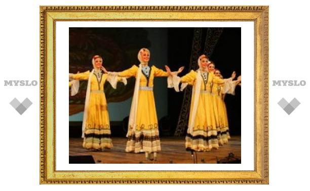 В Туле пройдет конкурс народного танца