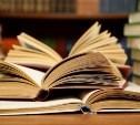 Попытка заставить россиян читать обойдётся государству в восемь миллиардов рублей
