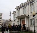 Вниманию тех, у кого есть непогашенные кредиты банка «Первый Экспресс»