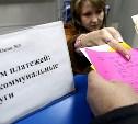 В России определили порядок вычисления нормативов за услуги ЖКХ