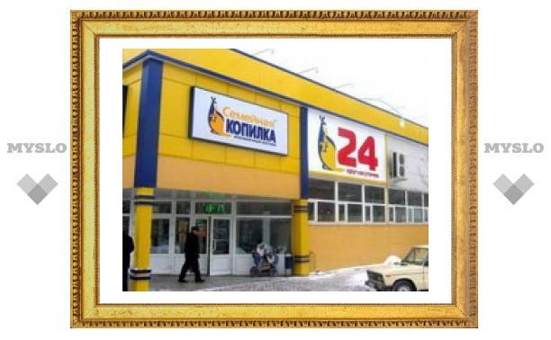 Тульский супермаркет закрыла прокуратура?