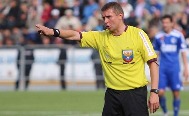 Матч «Оренбург» — «Арсенал» рассудит арбитр из Балашихи