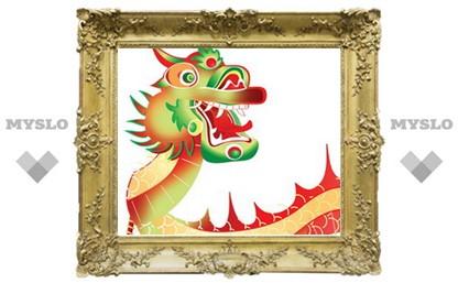 Выбираем «драконий» презент