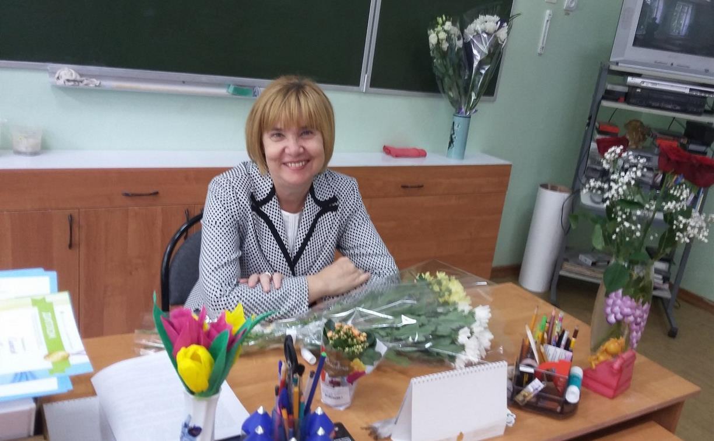 Елене Бочковой из Новомосковска президент присвоил звание «Заслуженный учитель РФ»