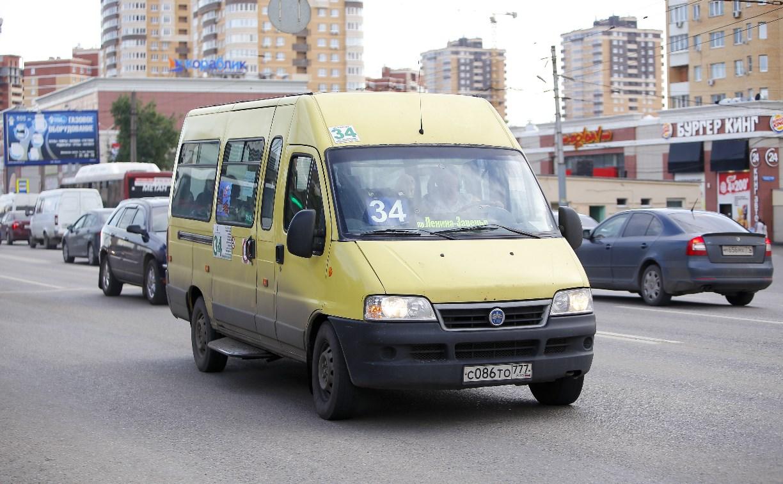 Туляки смогут пользоваться льготами на всех видах транспорта и оплачивать проезд картой