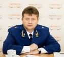 Расследование похищения Антона Белобрагина прокурор Тульской области взял под личный контроль