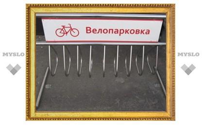В Туле появляются новые велопарковки