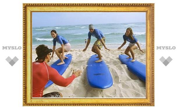 На Гавайях серфинг включат в школьную программу