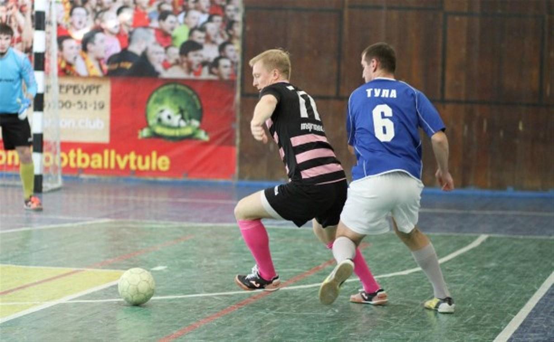 В городском чемпионате по мини-футболу обострилась борьба за медали