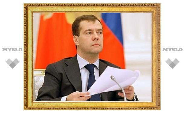 КС усмотрел в законопроекте Медведева дискриминацию милиционеров