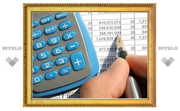 В бюджет Тульской области внесены поправки