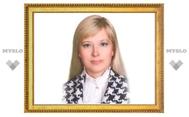 Ольга Дашкова стала директором Департамента транспорта министерства транспорта и дорожного хозяйства Тульской области