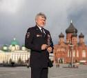 Алексей Новгородов поздравил суровых туляков с Днём города