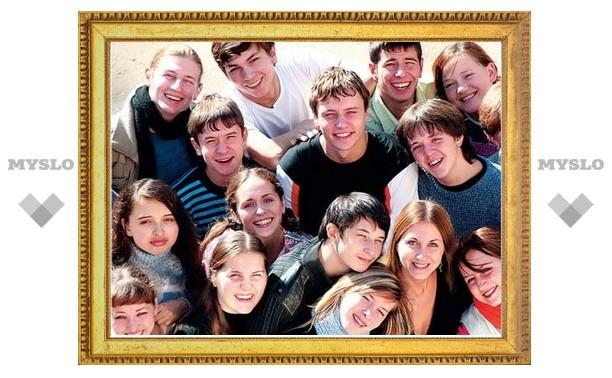 В кинотеатре «Родина» появится молодежный центр