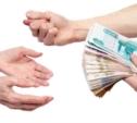 Тулякам не выплатили более 6 миллионов рублей заработной платы