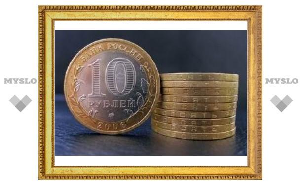 Падение рубля прекратилось
