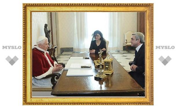 Президент Армении встретился с Бенедиктом XVI