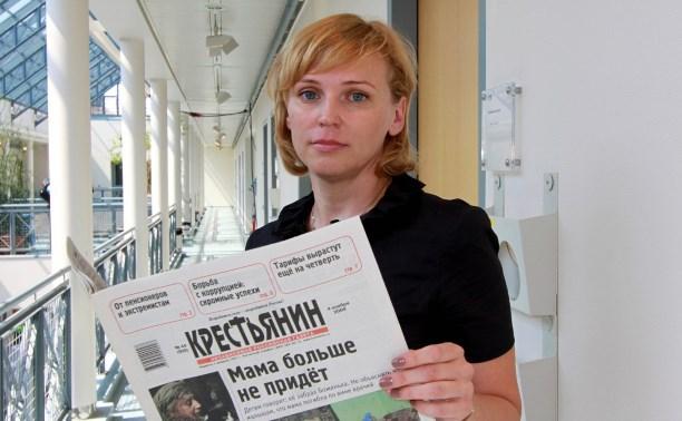 Редакция газеты «Слобода» и портала Myslo выступают в поддержку коллег из ИД «Крестьянин»