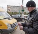 Министерство транспорта провело рейд против нелегальных перевозчиков