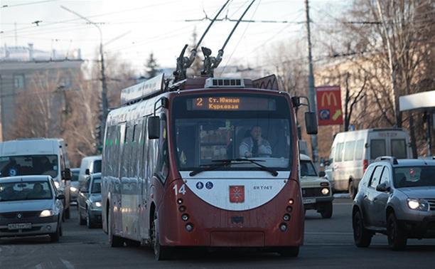 Новости город светлогорск гомельской области
