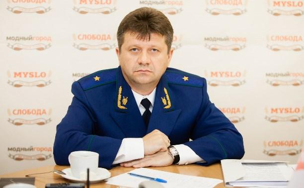 Прокурор Тульской области обещал разобраться с проверками бизнесменов