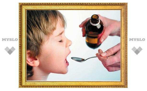 В Щекине закупят лекарства от эпилепсии для детей
