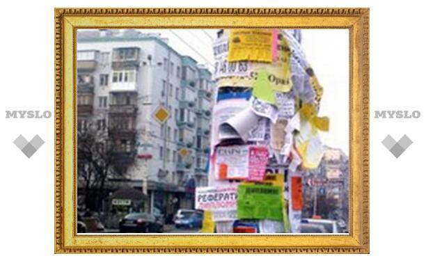 В Туле выявили нарушителей правил благоустройства города