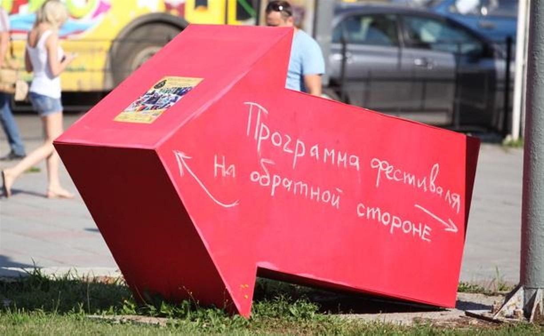 """""""Театральный дворик"""" в Туле: подробное расписание фестиваля!"""