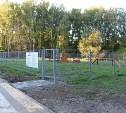 В Центральном парке Тулы появилась новая площадка для выгула собак