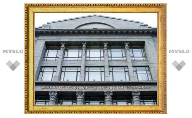 Минфин предложил запретить вкладывать пенсии в валюту