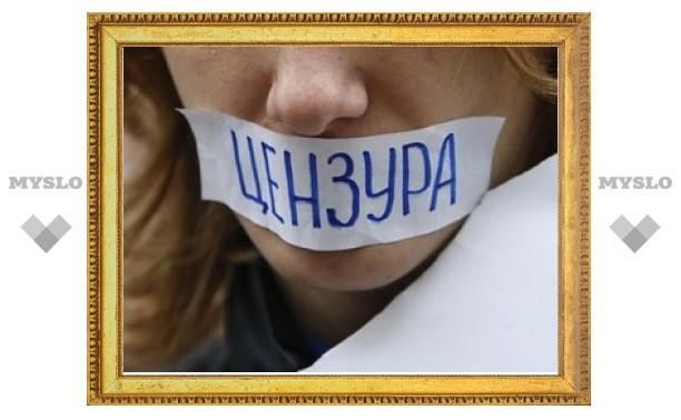 Путин запретил нецензурные выражения в СМИ
