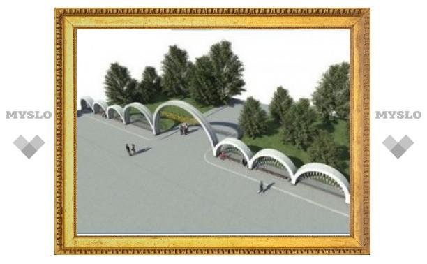 Участники конкурса лучших проектов на благоустройство тульских парков не согласны с итогами конкурса