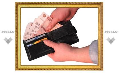 Крупную сумму в карман не положишь