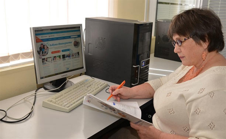 «Ростелеком» помогает тульским пенсионерам осваивать интернет