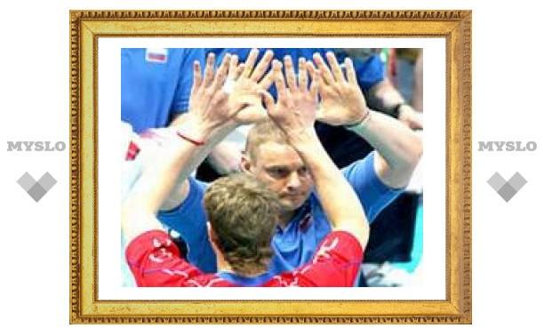 Российские волейболисты гарантировали выход в полуфинал