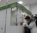 В правительстве предлагают в два раза увеличить штрафы за просрочку платежей ЖКХ