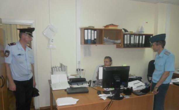 МЧС Ефремова: Химических веществ в здании пенсионного фонда не обнаружено